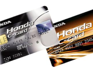 ホンダCカード